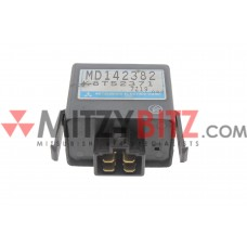 INTER COOLER FAN RELAY MD142382