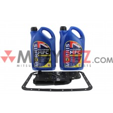 2001-2008 Gearbox Filter & Oil Kit