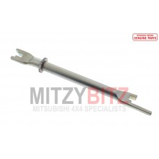 BRAKE SHOE ADJUSTER - R/H REAR