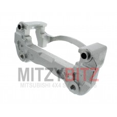 FRONT BRAKE CALIPER SUPPORT CARRIER - L/H OR R/H