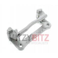 BRAKE CALIPER SUPPORT CARRIER REAR R/H OR L/H