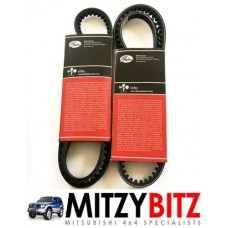 GATES TWIN PULLEY ALTERNATOR BELTS