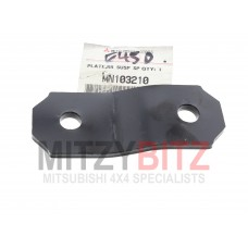 REAR SUSPENSION SPRING SHACKLE PLATE MN103210