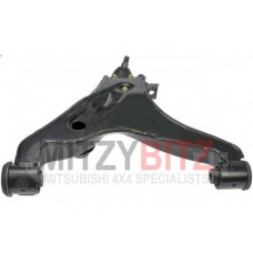 FRONT R/H LOWER WISHBONE TRACK CONTROL ARM