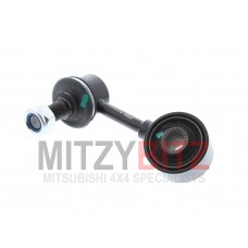 FRONT ANTI ROLL BAR DROP LINK R/H