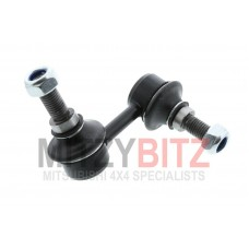 ANTI ROLL STABILIZER BAR LINK L/H FRONT