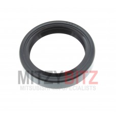 TRANSFER BOX OUTPUT SEAL REAR (39.6MM ID)