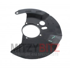 BRAKE DISC DUST COVER BACKING PLATE FRONT L/H