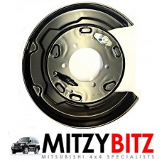 BRAKE DISC DUST COVER BACKING PLATE REAR L/H