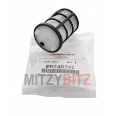 IN FUEL TANK SUCTION STACK PIPE FILTER
