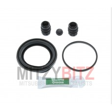 FRONT BRAKE CALIPER SEAL & RUBBER BOOTS KIT