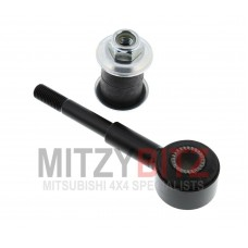 FRONT ANTI ROLL SWAY BAR LINK