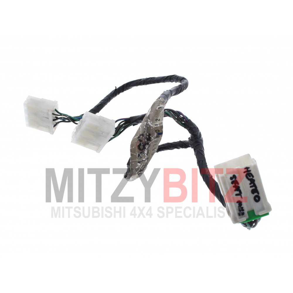 Heated Seat Switch Wiring Loom Harness For A Mitsubishi